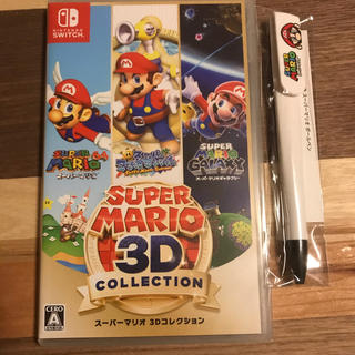 Nintendo Switch - SUPER MARIO 3D COLLECTION