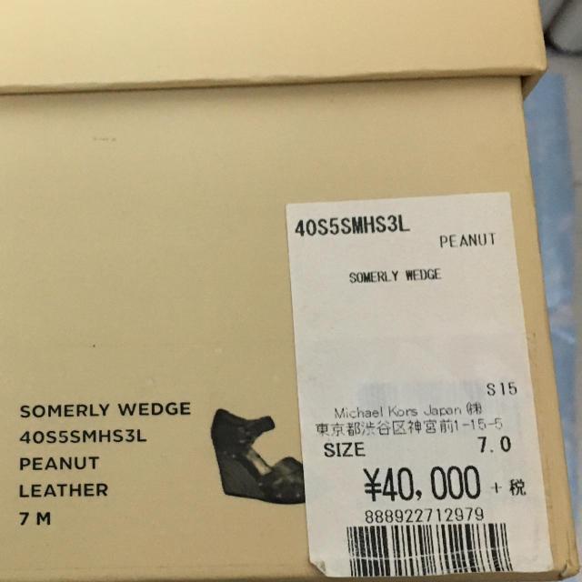 Michael Kors(マイケルコース)の【最終処分値下げ】美品 Michael Kors マイケルコース サンダル レディースの靴/シューズ(サンダル)の商品写真