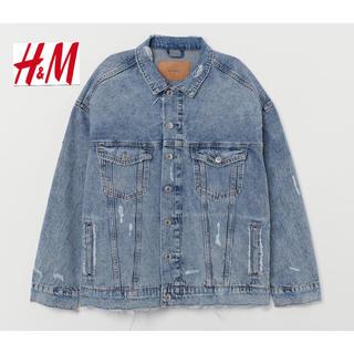 エイチアンドエム(H&M)の新品 H&M ダメージ加工 オーバーサイズ デニムジャケット Lサイズ(Gジャン/デニムジャケット)