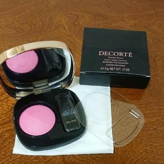 COSME DECORTE - COSME DECORTE PK801 パウダーブラッシュ