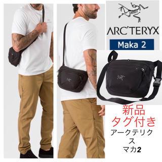 ARC'TERYX - アークテリクスマカ2 ショルダーバッグ