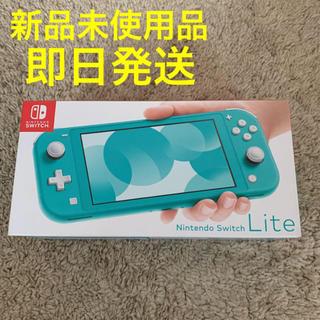 Nintendo Switch - 【新品・未使用】Nintendo Switch Lite ターコイズブルー