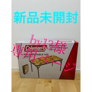 コールマン(Coleman)のコールマン モザイクテーブル 140(テーブル/チェア)