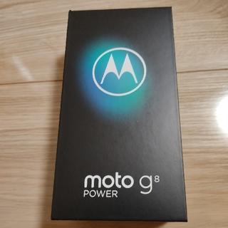 ANDROID - 【新品未使用】 moto g8 power スモークブラック