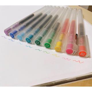無印良品 ペン 9本セット(ペン/マーカー)