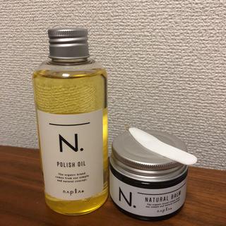 【新品未使用】エヌドットポリッシュオイル 150ml ナチュラルバーム 45g