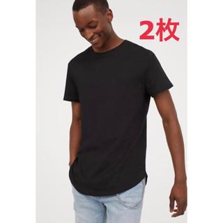 エイチアンドエム(H&M)のH&M ロングフィット Tシャツ 2枚(Tシャツ/カットソー(半袖/袖なし))