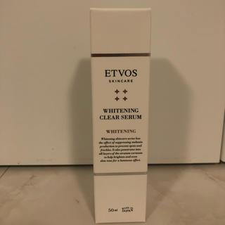 エトヴォス(ETVOS)のエトヴォス 薬用 ホワイトニングクリアセラム 50ml(美容液)