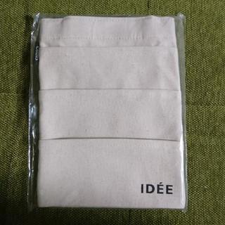 イデー(IDEE)のORBIS×IDEE クローゼットポケット(小物入れ)