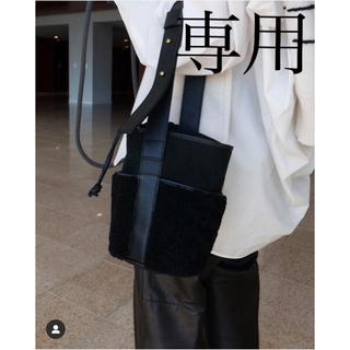 ドゥロワー(Drawer)の♡即完売品 ayako bag ムートン バッグ ブラック♡(ハンドバッグ)