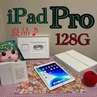 iPad - iPad Pro 128G 美品♪