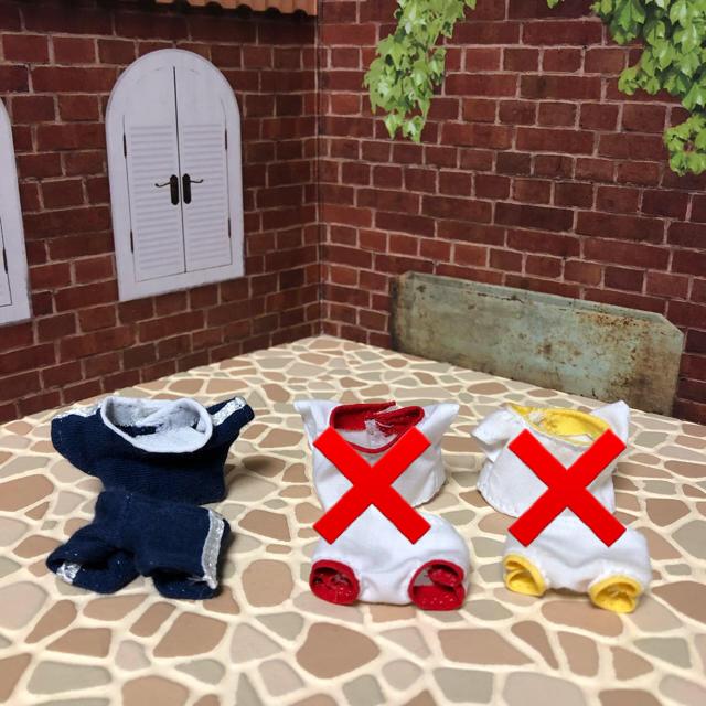 EPOCH(エポック)のシルバニアファミリー 体操服 エンタメ/ホビーのおもちゃ/ぬいぐるみ(キャラクターグッズ)の商品写真