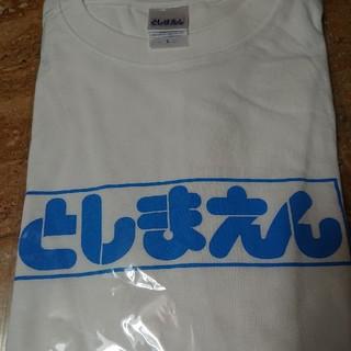 Lサイズ 豊島園ロゴTeeシャツ 送料込 としまえん