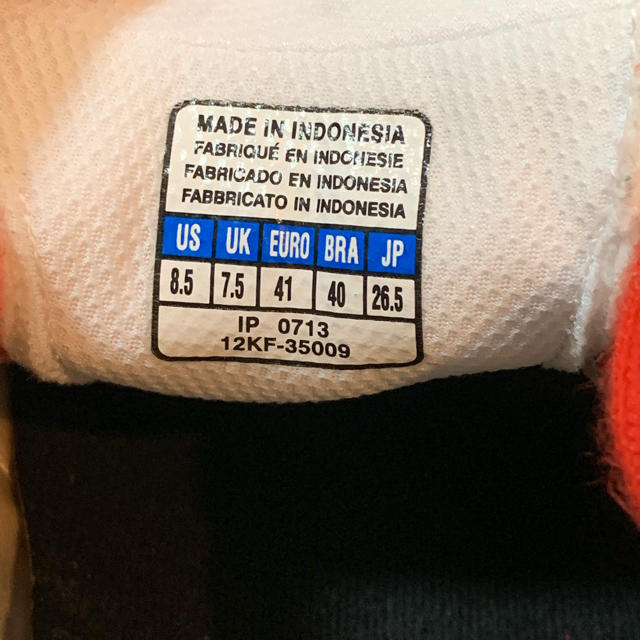 MIZUNO(ミズノ)のミズノ モレリア フットサルシューズ スポーツ/アウトドアのサッカー/フットサル(シューズ)の商品写真