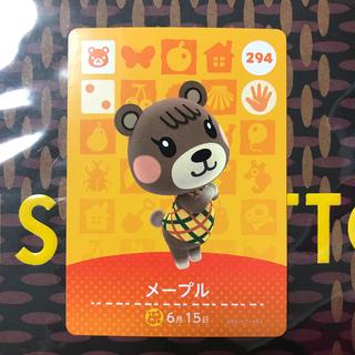 amiiboカード メープル めーぷる 新品未使用
