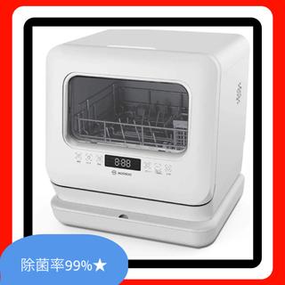 ★食器洗浄乾燥機★除菌率99.9%★低騒音★工事不要タンク式★新品未使用⭐︎
