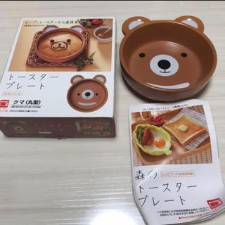 森のトースタープレート くま 新品未使用(調理道具/製菓道具)