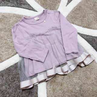 プティマイン(petit main)のpetit main チュールドッキング 長袖 Tシャツ♡(Tシャツ/カットソー)