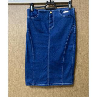 ヴェルサーチ(VERSACE)のヴェルサーチジーンズクチュール スカート(リプレイ ディーゼル ディースク)(ひざ丈スカート)