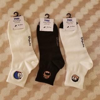 GU - ドラえもん のび太 ジャイアン 靴下 メンズ
