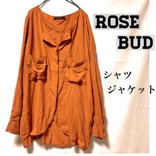 ローズバッド(ROSE BUD)のROSE BUDローズバッド/テラコッタ色シャツジャケットサラッと素材(シャツ/ブラウス(長袖/七分))