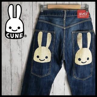 CUNE - 【CUNE】【人気デザイン】【デニムパンツ】【日本製】
