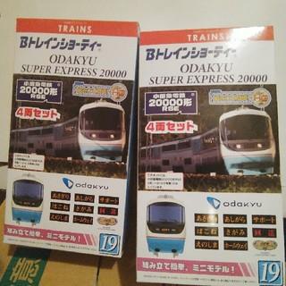 バンダイ(BANDAI)のデットスト入手不可能❗️Bトレイン 小田急20000形RSE 4両セットが 2箱(鉄道模型)