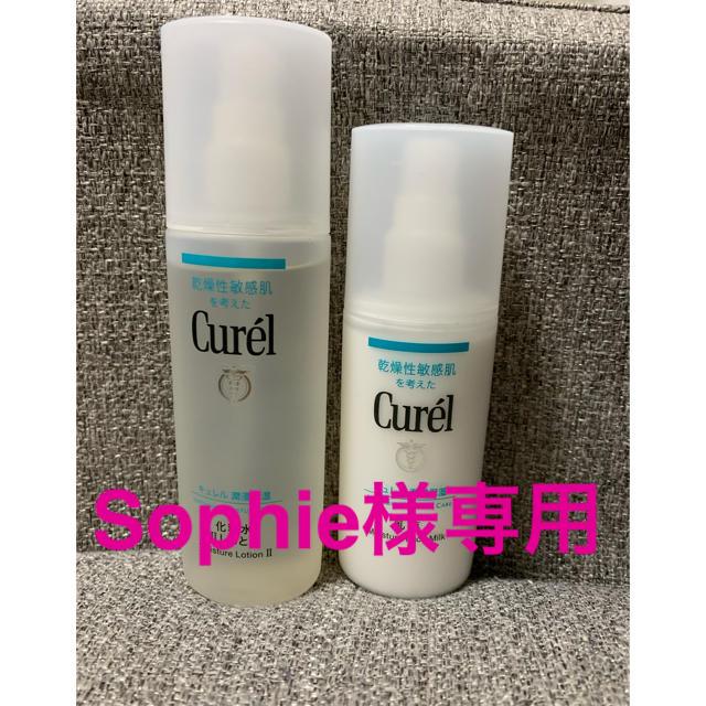 Curel(キュレル)の【Curel】キュレル 化粧水&乳液 コスメ/美容のスキンケア/基礎化粧品(化粧水/ローション)の商品写真