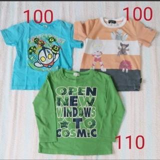 100 110 Tシャツ 長袖 半袖 ウルトラマン