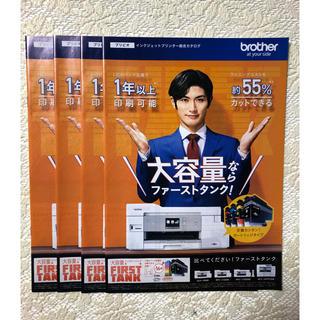 ブラザー(brother)の三浦春馬 brother  カタログ パンフレット 非売品 4点セット(男性タレント)