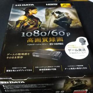 アイオーデータ(IODATA)のI-O DATA GV-HDREC(PC周辺機器)