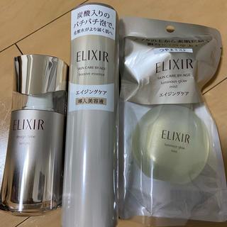 ELIXIR - エリクシールシュペリエル🉐新品🉐
