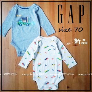 ギャップ(GAP)のbaby GAP★70サイズ ロンパース 男の子 セット(ロンパース)