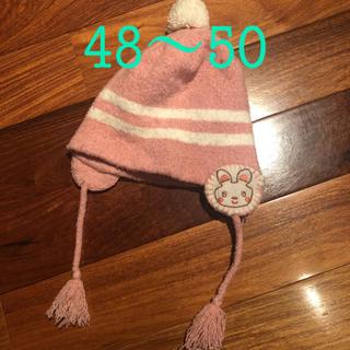 アカチャンホンポ(アカチャンホンポ)のニット帽 ぼんぼり うさぎアップリケ 48〜50cm(帽子)