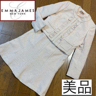EMMAJAMES - 美品♡エマジェイムス♡セレモニースーツ ママ フォーマル ツイード 七五三 9号