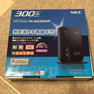エヌイーシー(NEC)の【新品未使用】無線LAN NEC PA-WG300HP(PC周辺機器)