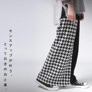 【antiqua】2way 千鳥格子 切り替え ロング スカート【アンティカ】