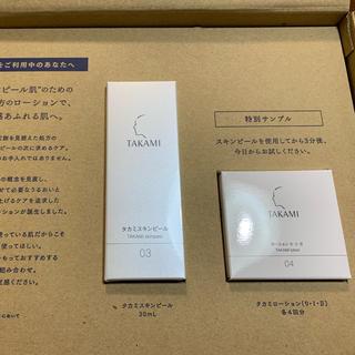 タカミ(TAKAMI)のタカミスキンピール 30ml(ブースター/導入液)