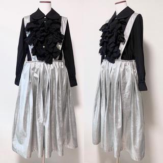 COMME des GARCONS - 即完売レア 秋元梢さん着用 コムデギャルソン シルバー ワンピース 吊りスカート