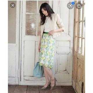 アナイ(ANAYI)のミモザスカート ANAYI 新品未使用(ひざ丈スカート)