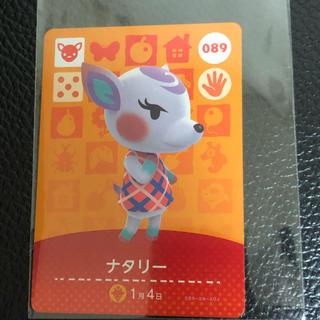 Nintendo Switch - どうぶつの森 amiibo  カード ナタリー