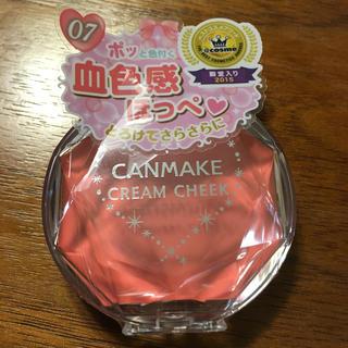 CANMAKE - 新品未開封✴︎キャンメイク クリームチーク07