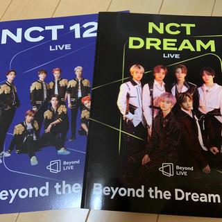 NCT127 DREAM Beyond LIVE BROCHURE パンフレット