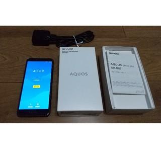 アクオス(AQUOS)のAQUOS sense plus SH-M07 simフリー ブラック(スマートフォン本体)