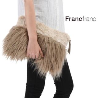 フランフラン(Francfranc)のクラッチバッグ(クラッチバッグ)