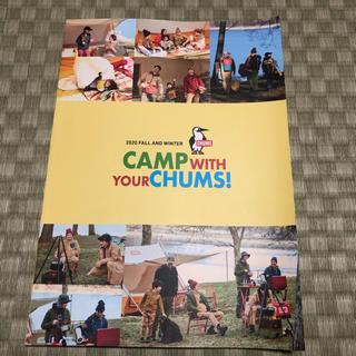 チャムス(CHUMS)のCHUMS カタログ(ファッション)