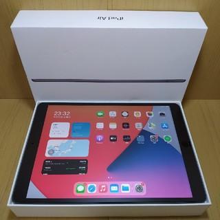 Apple - (美品)Ipad 10.5 2019 Air3 Wifi 64Gb (保証付き)