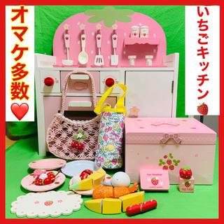 MOTHERHOUSE - 【限定SALE】マザーガーデン イチゴ いちご おままごとセット