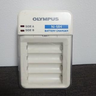 オリンパス(OLYMPUS)の海外でも使える電池充電器(バッテリー/充電器)