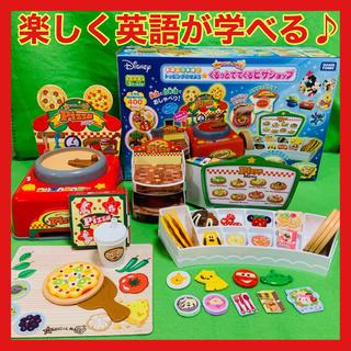 Disney - 【限定SALE⭐︎】ディズニー 英語と日本語 ピザショップ トッピングのせよう